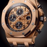 Audemars Piguet Royal Oak Offshore 42mm (Ref 26470)