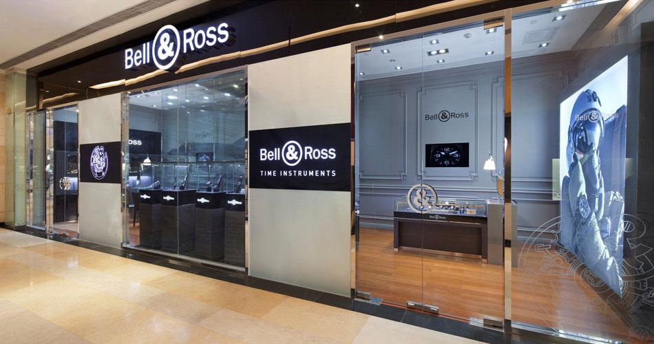 Boutique Bell & Ross de Pékin