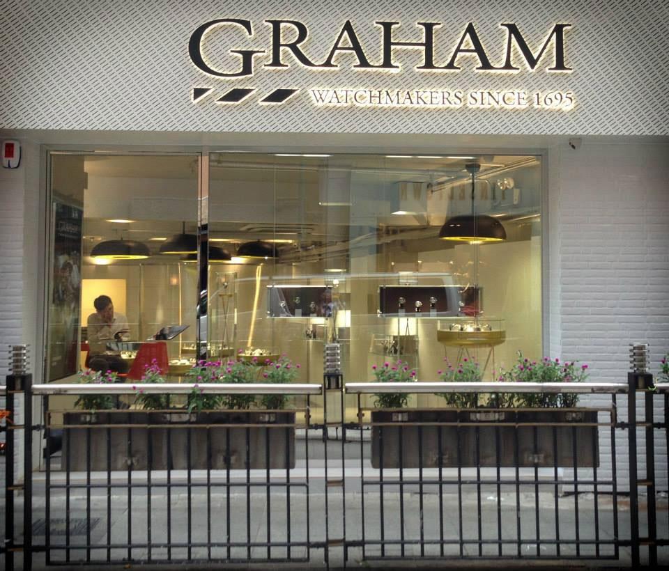 Première boutique Graham à Hong Kong