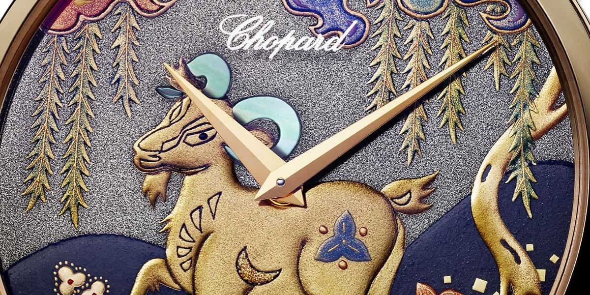 Chopard L.U.C XP Urushi – Année de la Chèvre