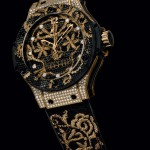 Hublot Big Bang Broderie Ton or