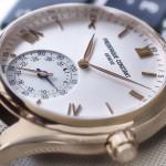 Horological Smartwatch - Frédérique Constant