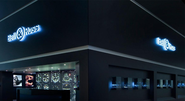 Pavillon Bell & Ross lors de Baselworld 2015
