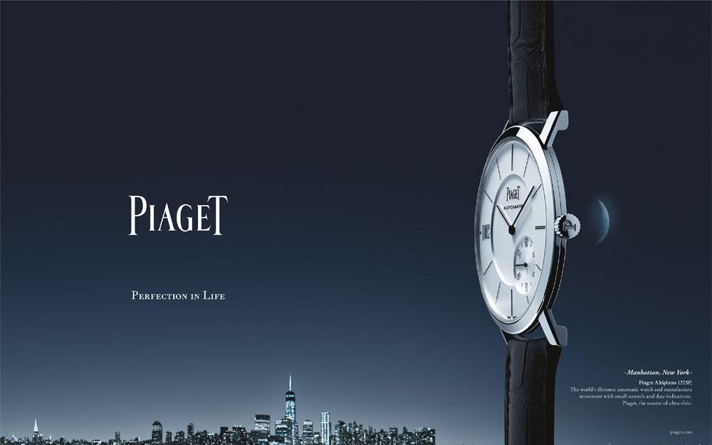 Piaget Altiplano 1205P