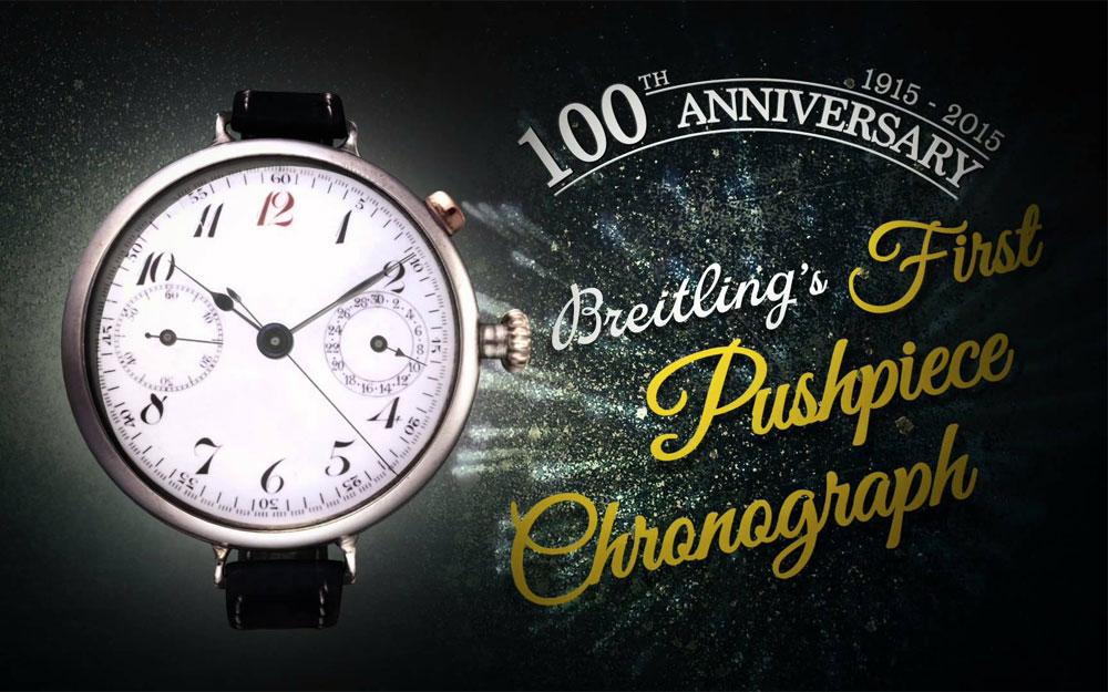 Breitling invente le premier chronographe bracelet avec bouton poussoir (1915)